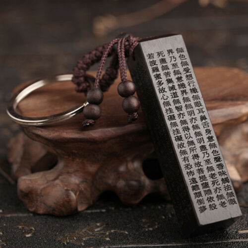 Wood Carving Ebony Buddhist Kwan-yin Diamond Sutra Key Chain Keyring Amulet