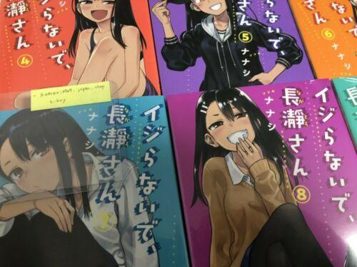 IJIRANAIDE NAGATORO SAN japanese manga book Vol 1 to 9 set comic nanashi anime