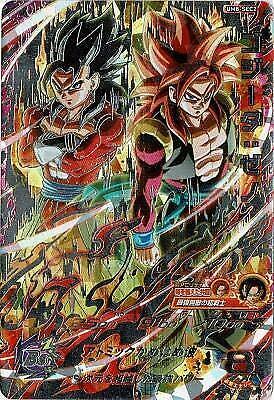 Zeno UR Bandai Super Dragon Ball Heroes UM9-SEC2 Gogeta