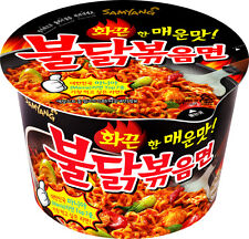 New Samyang Buldak Bokeum Myun Ramyun Korean Spicy Hot Noodle Food Large Cup x 1
