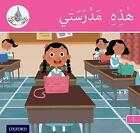 The Arabic Club Readers: Pink Band A: This is My School by Maha Sharba, Amal Ali, Ilham Salimane, Rabab Hamiduddin (Paperback, 2014)