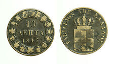 pcc1665_5) 1846 Griechenland GREECE 10 Lepta 1846 OTHON (OTTO of BAVARIA) Rare