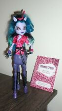 Monster High Freaky Fusion Deluxe Avea Trotter Doll with wings and diary