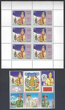UAE SHARJAH 1970 SCOUT JAMBOREE 12 FULL SHEETS OF SIX + 3 SOUVENIR SHEETS ALL NH