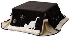 Kotatsu square personal space-saving hanging separately cat pattern cat pat