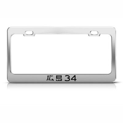 AUTISM AWARENESS Metal License Plate Frame Tag Holder