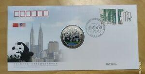 Malaysia-China-2014-40th-diplomatic-relationship-FDC-inlaid-Panda-Medal-Coin