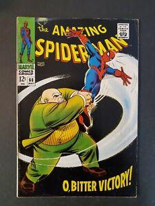 AMAZING-SPIDER-MAN-60-4-5-VG-UNPRESSED-MARVEL-SILVER-COMIC
