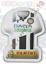 GOMMAGLIE-PANINI-2019-2020-scegli-la-maglia-che-desideri-leggi-inserzione Indexbild 21