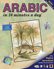 Arabic in 10 Minutes a Day by Kristine K. Kershul (Paperback, 2015)
