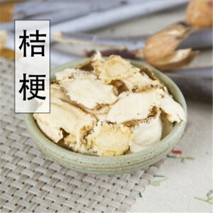 100-Natural-Platycodon-Root-jie-geng-dry-herbs-Chinese-herbs