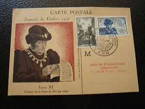 FRANCE-carte-13-10-1945-journee-du-timbre-lyon-cy13-french