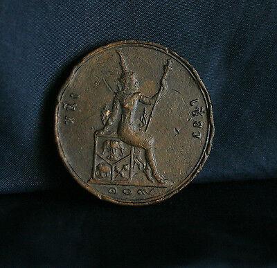 Coins & Paper Money Thailand 2 Att 1890 Rs109 Welt Münze Sitzender Speer Asien Thai Rama V 1 32 For Improving Blood Circulation