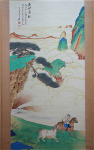 Excellent-Chinese-100-Hand-Painting-amp-Scroll-Landscape-By-Zhang-Daqian-JNN9