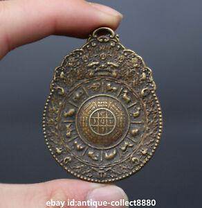 2-2-034-Curio-Nepal-Tibetan-Buddhism-Bronze-Nine-Palace-Gossip-12-Zodiac-Pendant