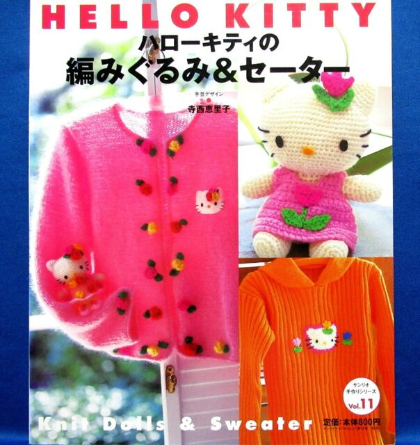 Amazon.com: Hello Kitty Amigurumi Pattern (Magic Hands Individual ... | 640x604