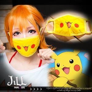Japanese Anime Pokemon Go Cosplay