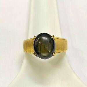 850-20K-Yellow-Gold-Oval-Star-Sapphire-Ring-Cert-8-16-Grams-HK-size-18