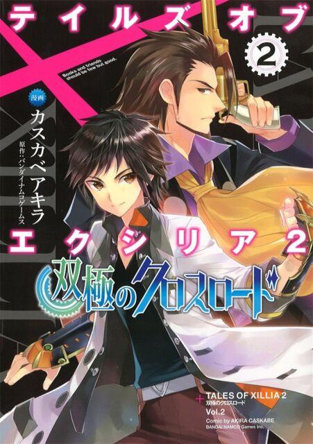 Tales of Xillia 2 Bipolar Crossroads 1+2 Complete Set JAPAN Akira Caskabe manga