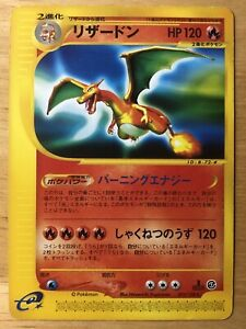 Charizard-Pokemon-2001-1st-Edition-071-128-Expedition-Japanese-G