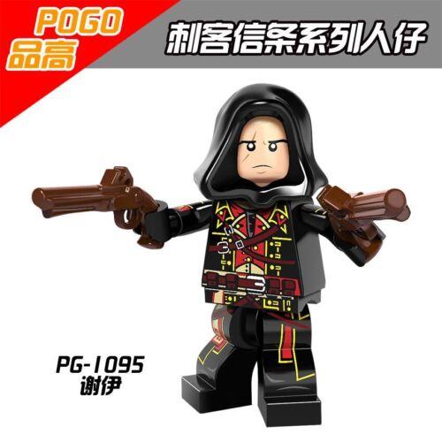 PG1095 Custom Game Model Rare Gift POGO #1095 Compatible Game #H2B