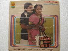 Enga Chinna Rasa Shankar-Ganesh Tamil  LP Record Bollywood  India-1289