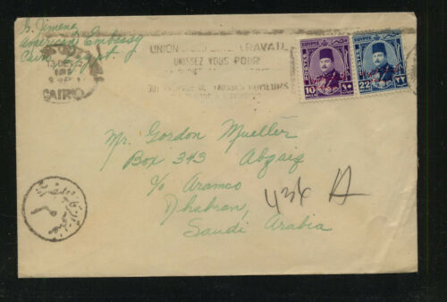 Egypt overprinted stamps on cover to Saudi Arabia SSS1026