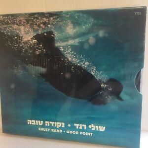 Good-Point-Shuly-Rand-Artist-CD-new-Israeli-Jewish-worship-Music