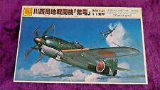 U0002 New in Sealed Box! HASEGAWA 1//48th Scale KAWANISHI N1K2 GEORGE Kit No