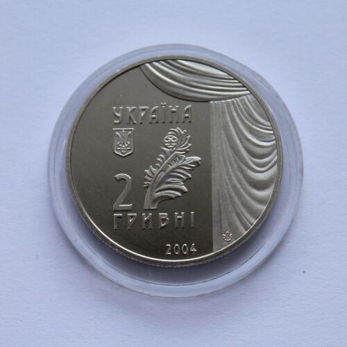 MARIA ZANKOVETSKA Ukraine 2004 Coin 2 UAH Theatre Actress Artist KM# 214