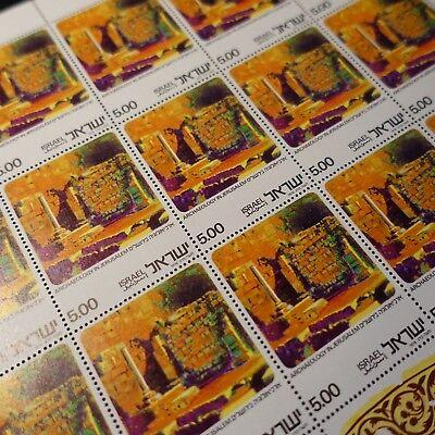 Feuille Sheet Israel Briefmarke Nr.622 X15 Palast Umayyaden 1976 Neuf Luxe Mnh Schrumpffrei Briefmarken