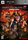 Dead or Alive 5 -- Collector's Edition (Sony PlayStation 3, 2012) - Japanese Version