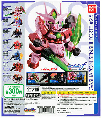 Bandai SD Gundam part 2 gashapon figures sets new