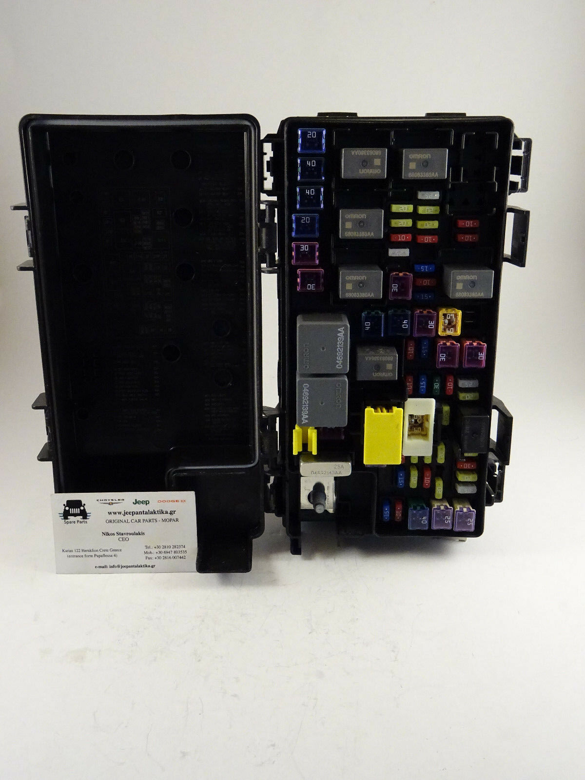 fuse relay distribution box jeep liberty kk 2008 4692235aj. Black Bedroom Furniture Sets. Home Design Ideas