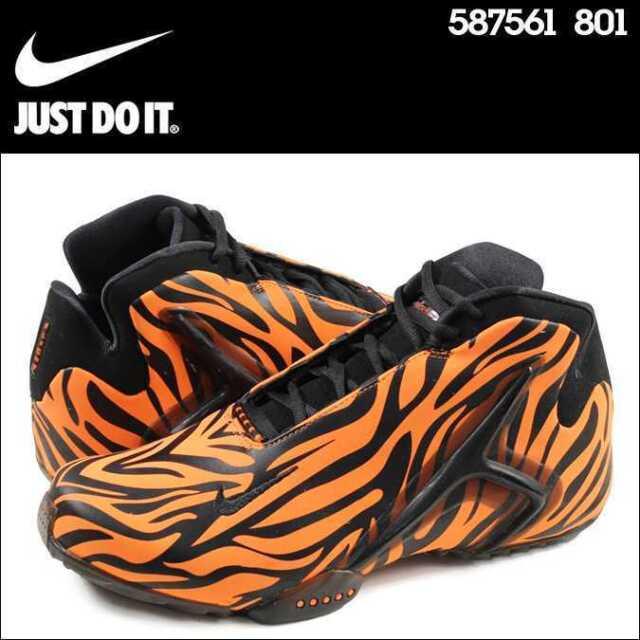 Nike Zoom Hyperflight TIGER Woods PRM Orange Black Safari Cincinnati  Bengals 10 da47f3b662
