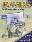 Japanese in 10 Minutes a Day by Kristine K. Kershul (Paperback, 2016)