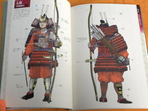 Japanese SAMURAI Old War Armor Yoroi Kabuto Illustration Book from Japan #1175