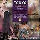 Various Artists - Tokyo Fashion District (2009)