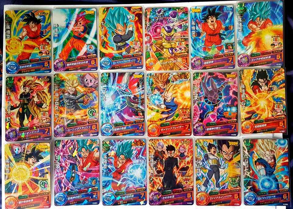 Carte Dragon Ball Z DBZ Dragon Ball Heroes God God God Mission  GDPJ Promo Full Set 151dc5