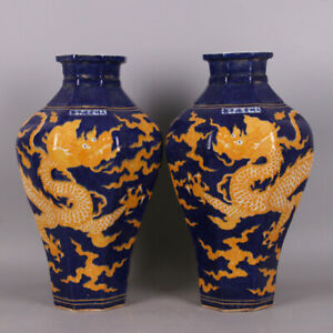 """17.3"""" Chinese Porcelain ming dynasty xuande Blue yellow glaze dragon cloud Vase"""