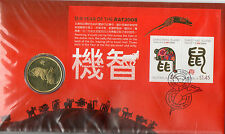 AUSTRALIA 2008 YEAR OF THE RAT FDC/PNC