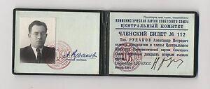 Russian Soviet Order Khruschev signed ID Book Rudakov state leader CPSU Kremlin