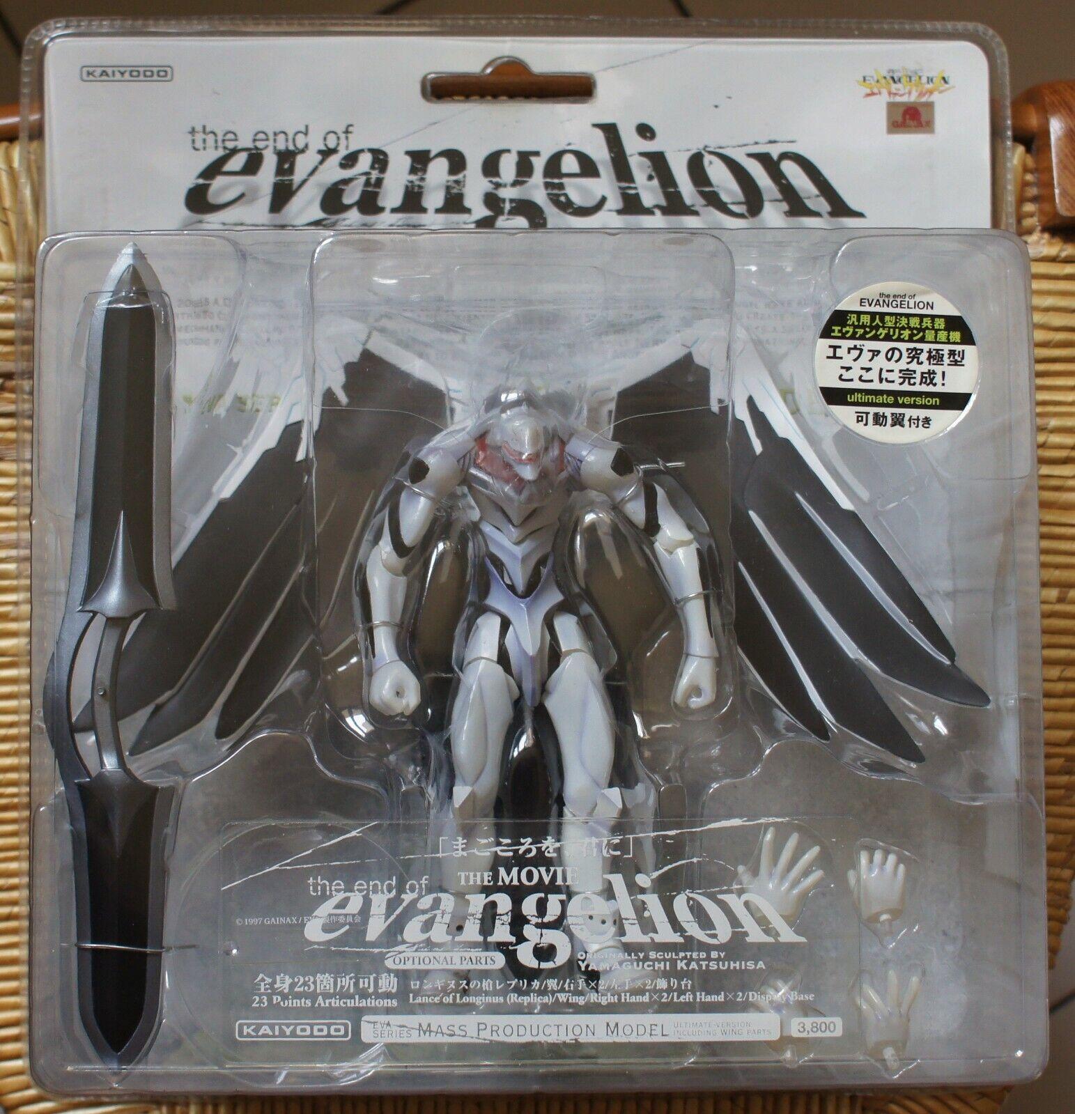 The End of Evangelion EVA SERIES MASS PRODUCTION MODEL EVA-MP Ultimate Version