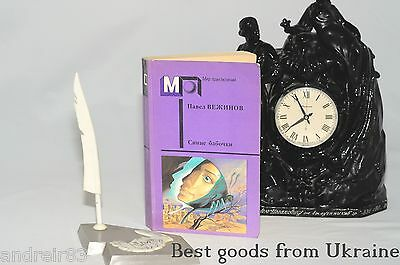 Other Antiques Blue Butterflies By Paul Vezhinov 1990 Moscow Rassian Book To Win A High Admiration And Is Widely Trusted At Home And Abroad.