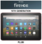 thumbnail 1 - NEW Amazon Fire HD 8 Tablet 32 GB - 10th Generation 2020 Release - PLUM