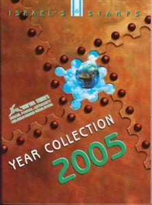 ISRAEL-STAMPS-2005-COMPLETE-YEAR-IN-ORIGINAL-IPS-ALBUM