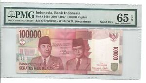 INDONESIA 100,000RP SOLID NUMBER QBP 888888 PMG 65EPQ LUCKY NUMBER!