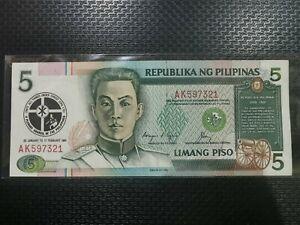 PHILIPPINES-5-PESOS-NDS-CORY-AQUINO-FERNANDEZ-OVERPRINT-PLENARY-COUNCIL