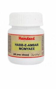Hamdard sexual weakness medicine