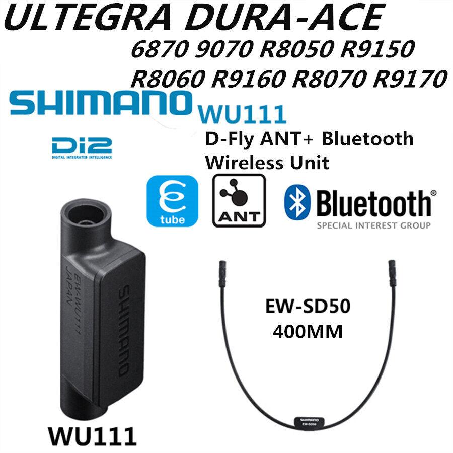 SHIMANO EW WU111 Di2  Wireless Data Transmitter Unit w  EW-SD50 E-Tube 400mm  order now lowest prices